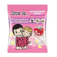 Love is Зефир для десертов 125г