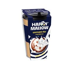 Шоколадное Яйцо Happy Mallow с Маршмеллоу 70г