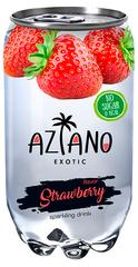 Aziano Strawberry 350мл