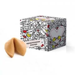Печенье с романтическими предсказаниями в коробке 36гр