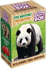 Happy Box Исчезающие виды животных 30г