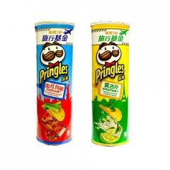 Чипсы Pringles Мохито и Кровавая Мэри набор 2 шт 220 гр