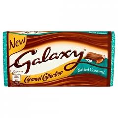 Шоколад Galaxy Salted Caramel (135 грамм)