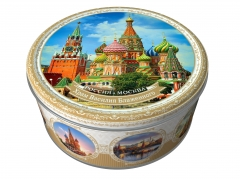 Печенье сдобное c сахаром Regnum Москва 150гр